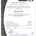 ISO 2015 англ.